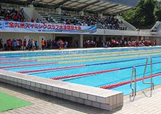 2018年度 第41回全九州スイミングクラブ夏季水泳競技大会 大会レポート